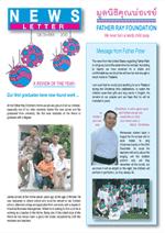 newsletter-2010-12-en
