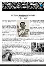 newsletter-2016-12-en