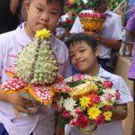 Wai Kru – Teacher's Day