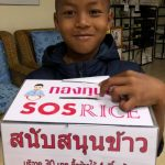 Annual SOS Rice Appeal